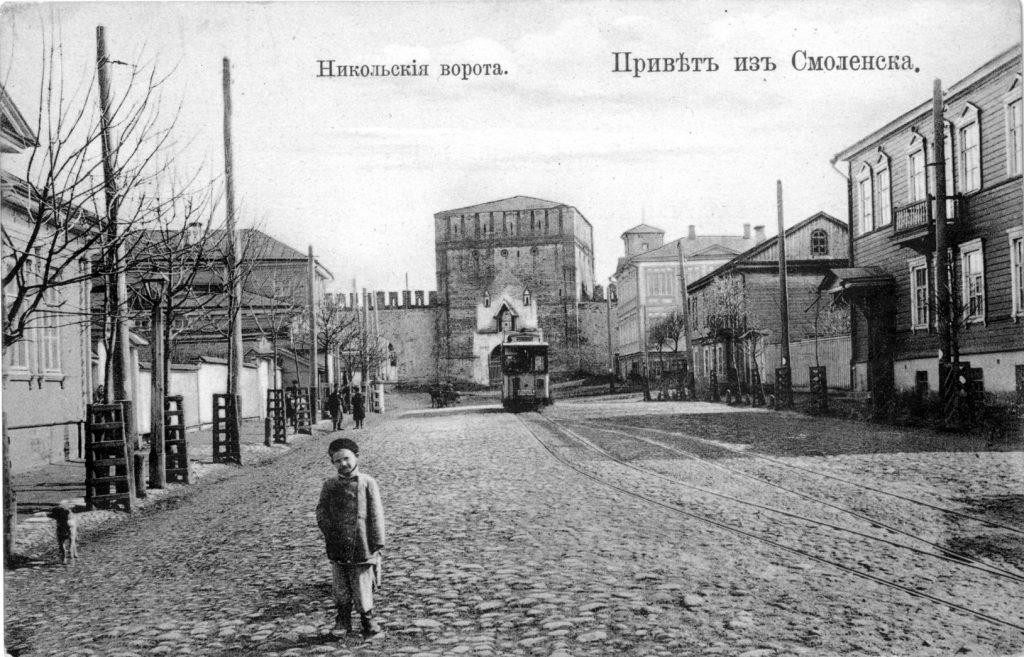 Никольские ворота в начале ХХ века