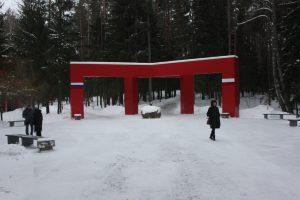 На Катынском мемориале
