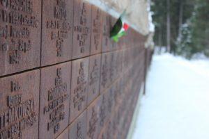 На польской части мемориала в Катыни