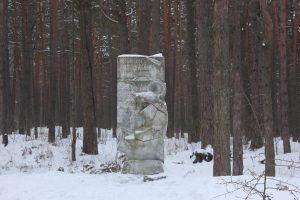 """Памятник """"гороушне"""" на Гнёздовских курганах"""