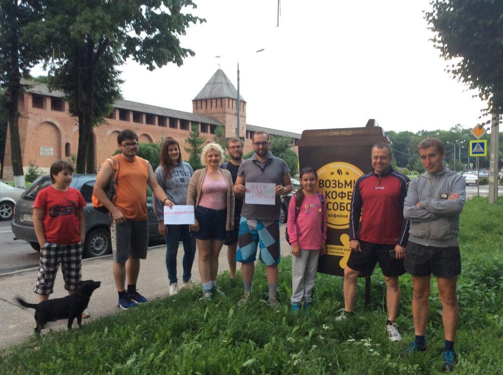 Акция #бегизакрепость 16 июля 2018 года, беги за крепость,