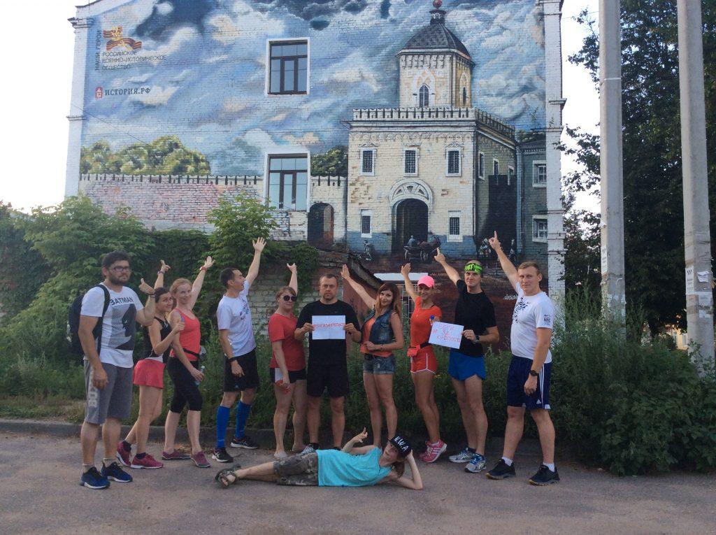 Что посмотреть в Смоленске - Молоховские ворота