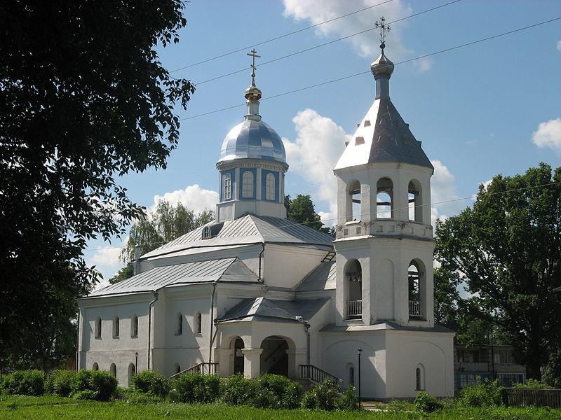 Ельня, Ильинская церковь