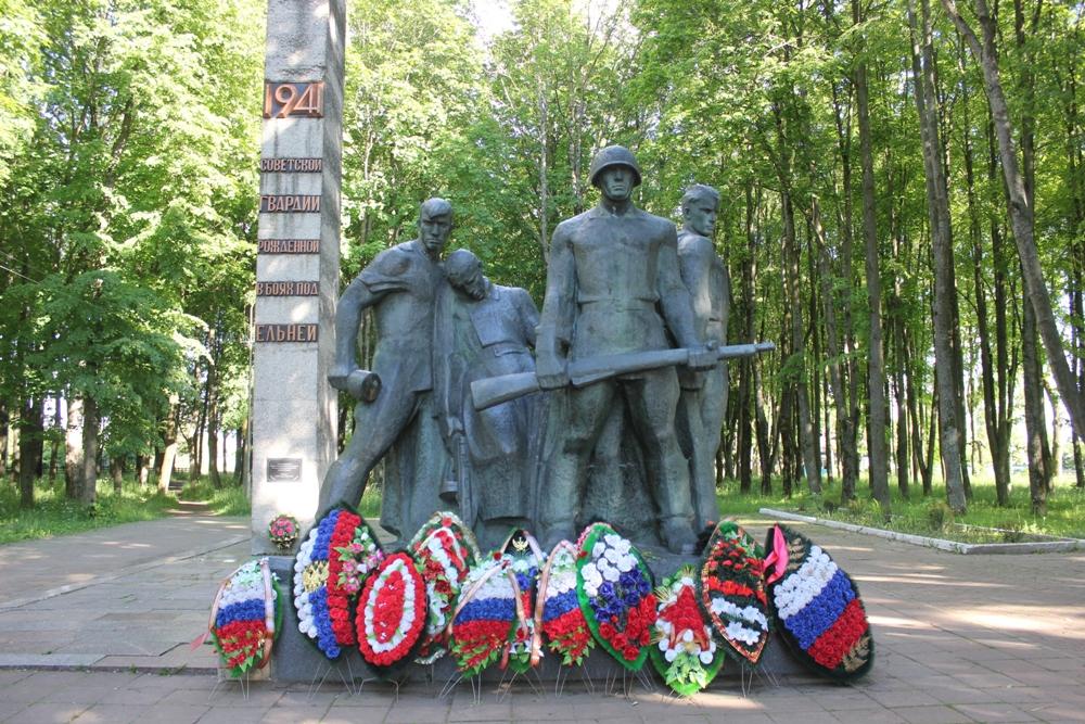 Ельня - памятник четырем гвардейским дивизиям