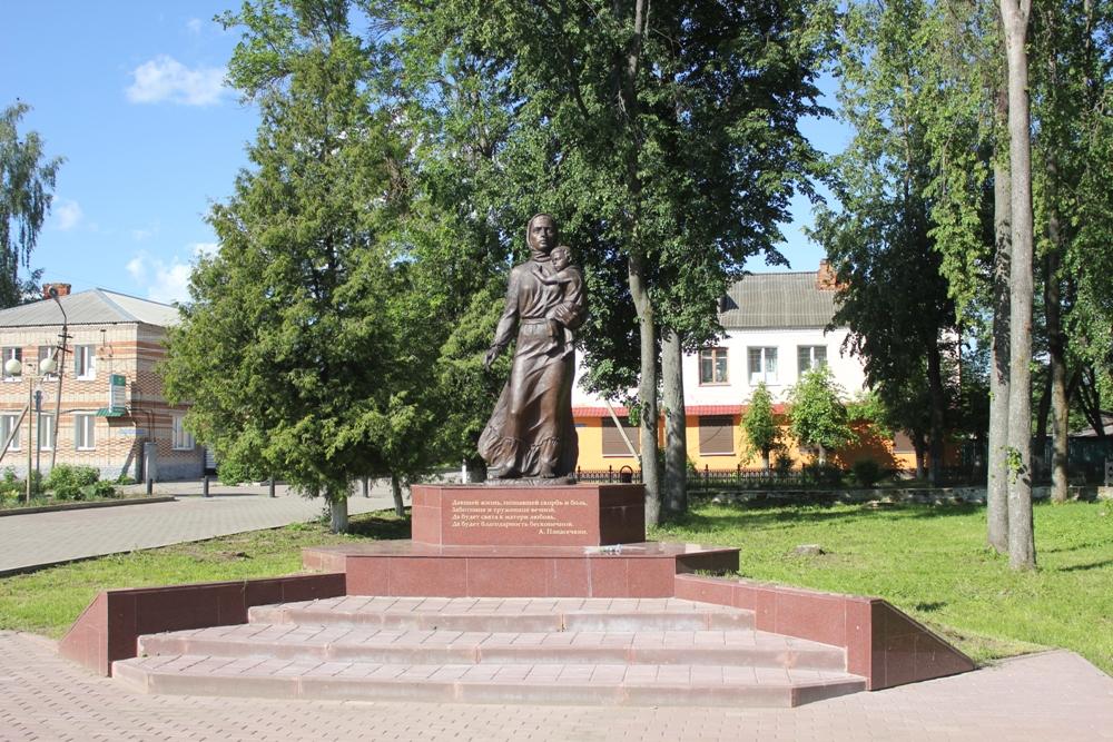 Ельня, памятник матери