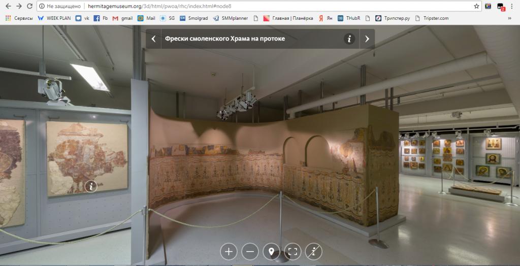 Собор на Протоке. Фрески, хранящиеся в Эрмитаже. Скриншот.