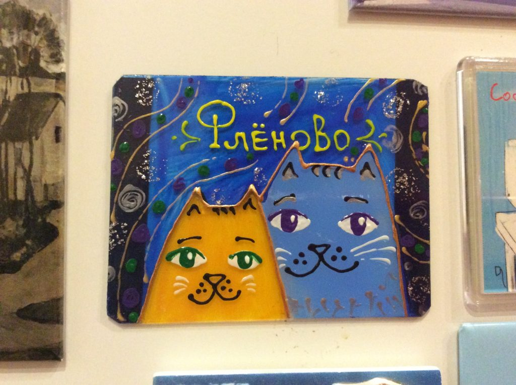 Смоленские сувениры - котики Ольги Тесловой / Фото: smolensk-guide.com