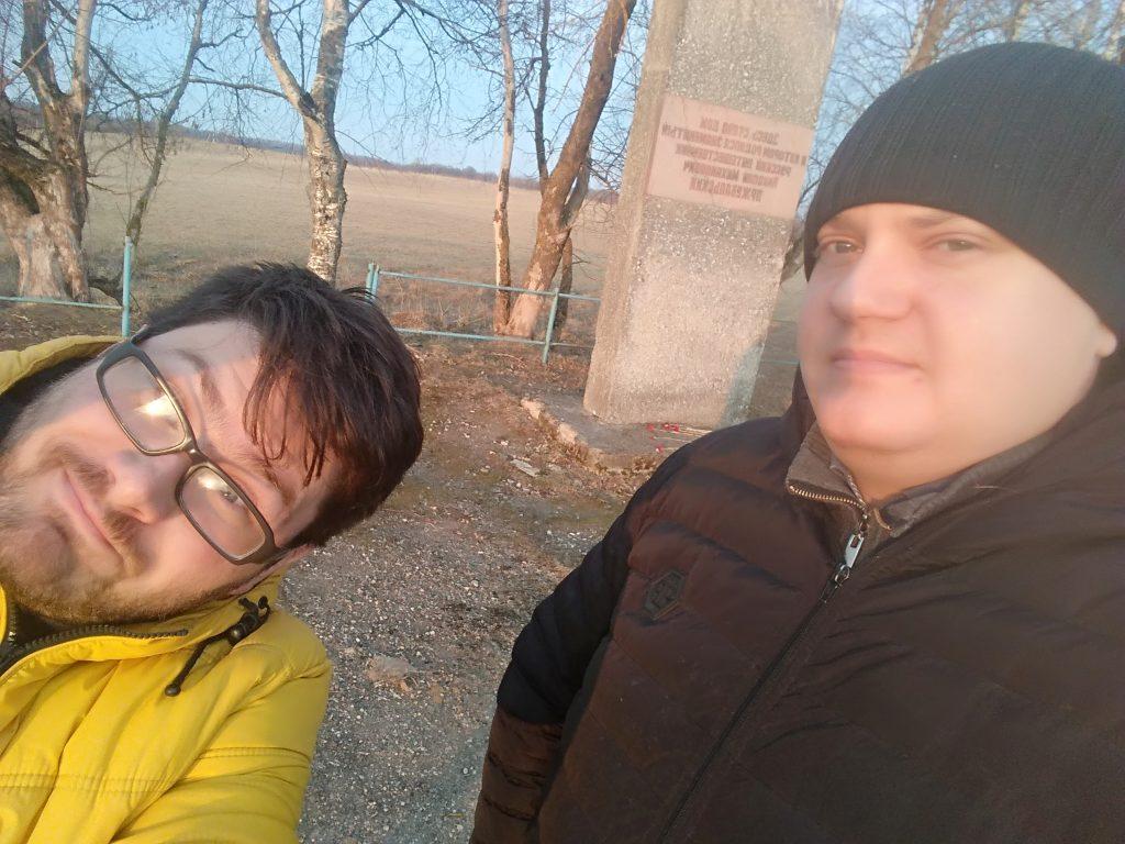 Съездили с Олегом Семионенковым к памятной стеле Николаю Пржевальскому
