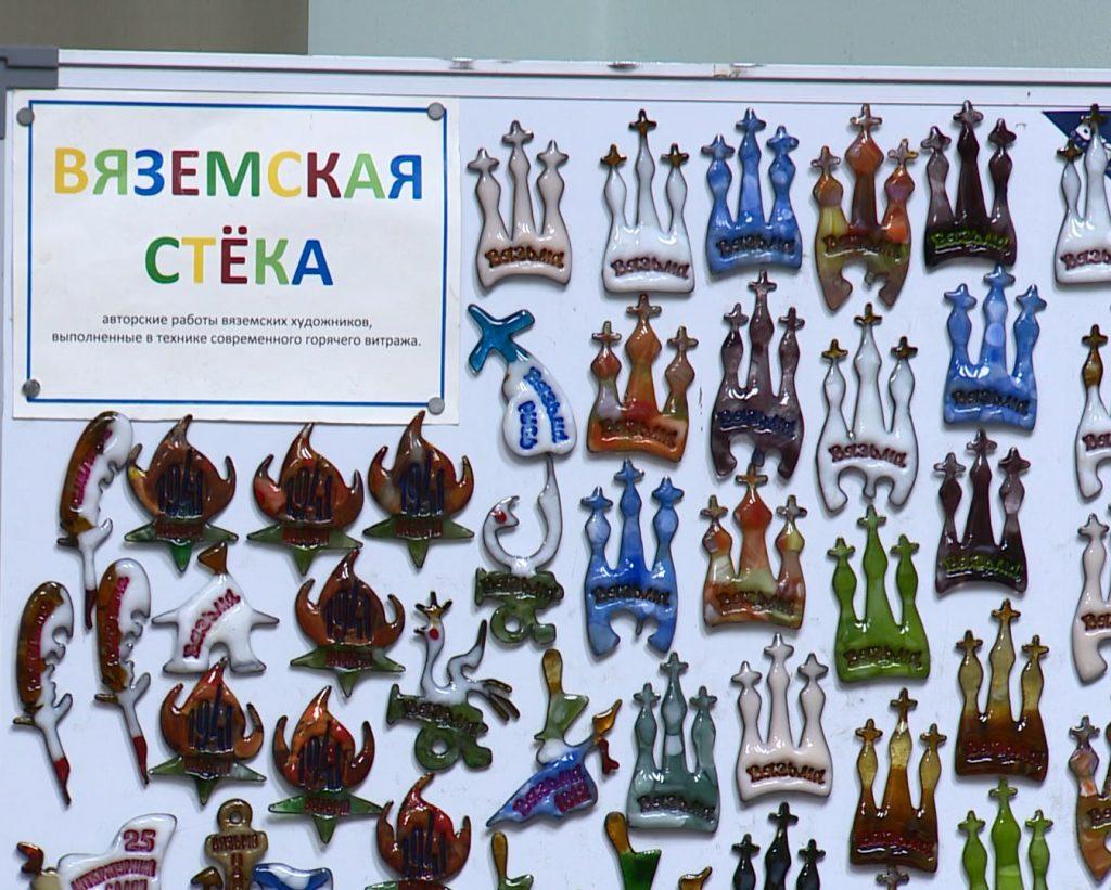 Сувениры из Смоленска - Вяземская стека / Фото: скриншот ГТРК Смоленск