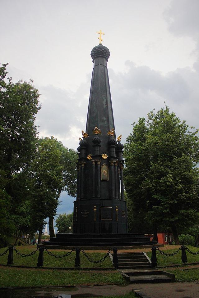 Памятник героическим защитникам Смоленска 4-5 августа 1812 года (1841), смоленские достопримечательности,