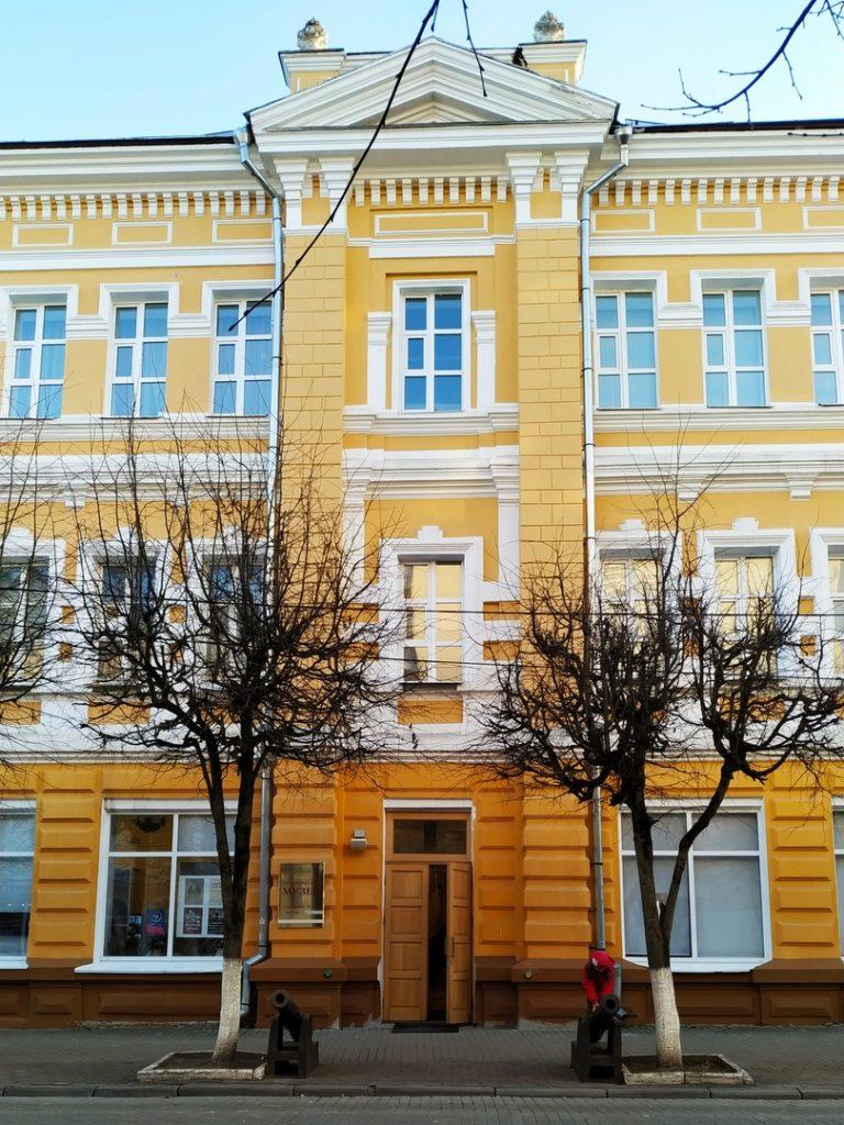 Исторический музей в Смоленске / Фото: smolensk-guide.com
