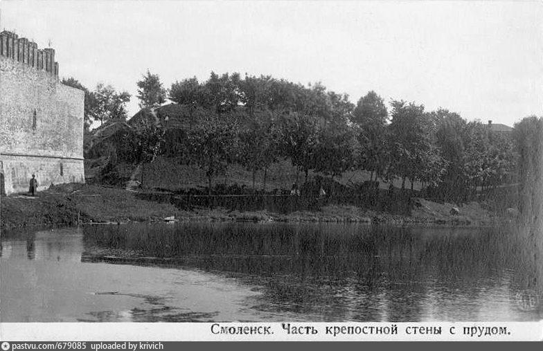 Шеинов бастион/ Фото: pastvu.com